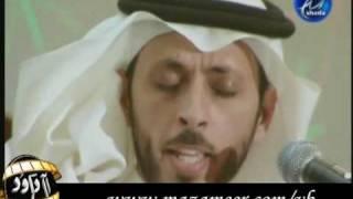 مازيكا سمير البشيري - يا صلاتي - ألبوم أجامل تحميل MP3