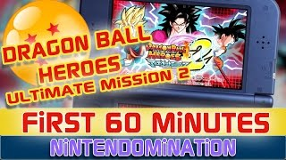 3DS - Dragon Ball Heroes: Ultimate Mission 2 - First 60 Minutes