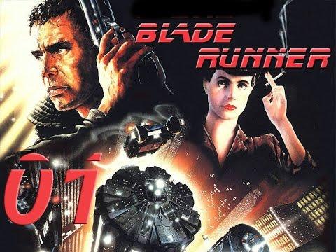 Прохождение Blade Runner (1997)...Магазин Ранситера ... Ч1