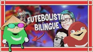 FUTEBOLISTA SÓ FALA EM CHINÊS (ft. Guaxinim, Futebolista e VXgameplay)