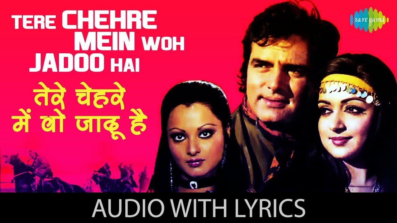 Feroz Khan Tere Chehre Mein Wo Jadoo Hai Lyrics beat