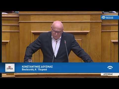 Κ.Δουζίνας (Εισηγητής ΣΥ.ΡΙΖ.Α )(Αναθεώρηση Διατάξεων Συντάγματος) (14/03/2019)