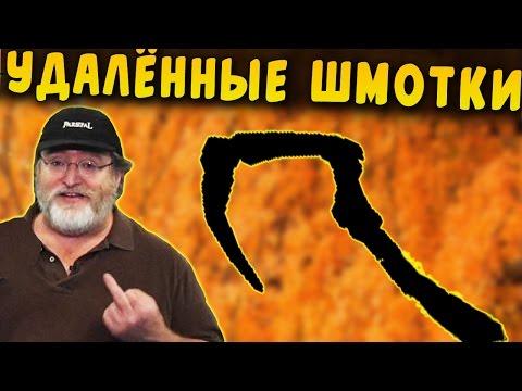 Скачать мот feat dimaestro талисман