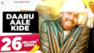 दारू आले कीड़े Official Mp3 Daru Aale Kire Masoom Sharma Ranjha Music New Song 2018
