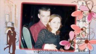 Поздравление слайд-шоу на розовую свадьбу 10 лет. Love story