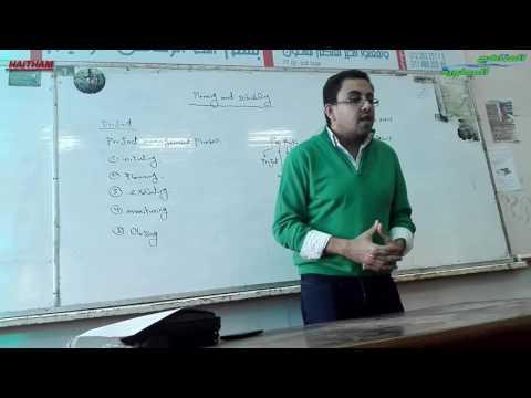 Management Sec 1 After Mid Term M Omar Abdelaziz - YouTube