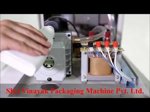 Vacuum Packing Machine