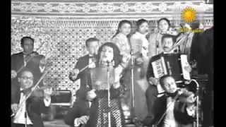 فتح الورد - سيدة الغناء المغربي نعيمة سميح تحميل MP3