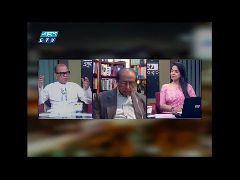 Ekusher Raat   বিষয়: বিশ্ব শান্তি প্রতিষ্ঠায় বঙ্গবন্ধু   22 May 2021   একুশের রাত   ETV Talk Show