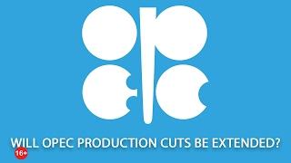 ОПЕК и цены на нефть