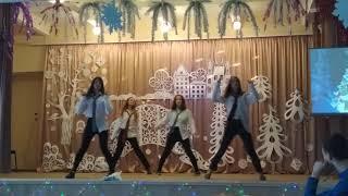 Танец 8-Б