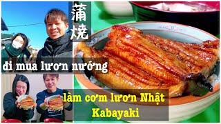 84🇯🇵 Mừng 40k sub với món lươn nướng, cơm lươn Nhật Bản | Cảm ơn mọi người rất nhiều
