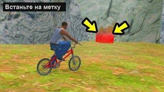 Как играть за животных в GTA San Andreas??😱