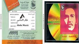 محمد عبده - تدلل - CD original