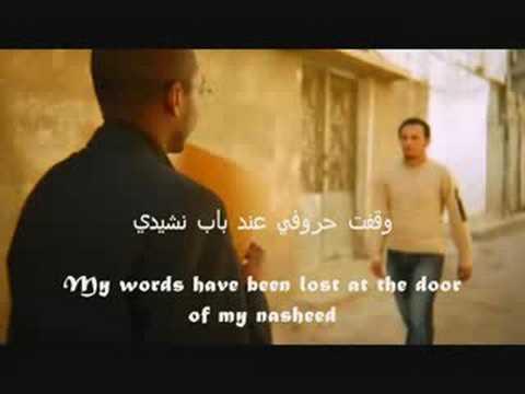 Arabic Nasheed - Abdul Karim Mubarak