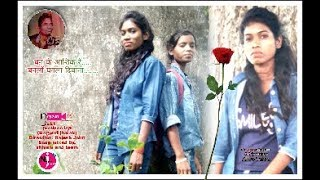 Nagpuri Jhalak,Tori Chandwa,Ranchi Mahuamilan  Stn.rol ,https://youtu.be/jWzm6ZkjbIg
