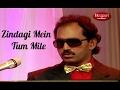 Zindagi Mein Tum Mile | Vijay Munisamy & Vanu Pillay