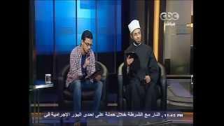 الشيخ اسامة الازهرى ومصطفى عاطف حلقة يوم اليتيم 2015/4/3 تحميل MP3