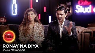 , Ronay Na Diya  Sajjad Ali