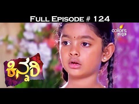 Kinnari--26th-March-2016--ಕಿನ್ನರಿ--Full-Episode