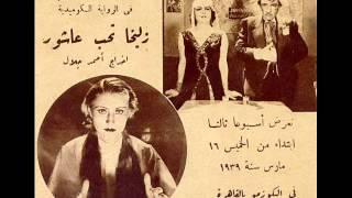 قمره يا قمره ياقموره - عبد الحى أفندى حلمى تحميل MP3