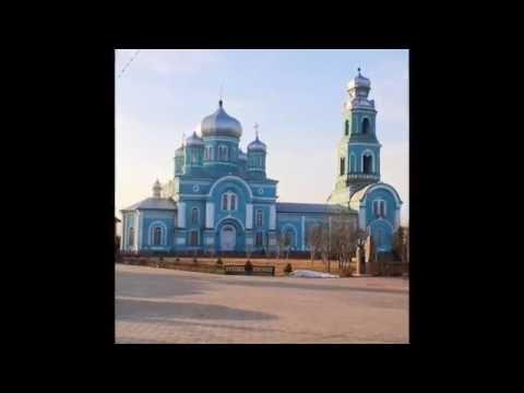 Достопримечательности нашего края пгт. Ровеньки, Белгородской области.