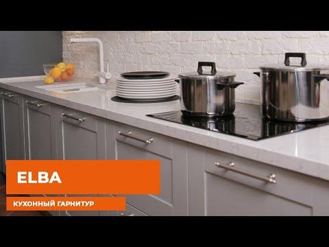 Отзыв актрисы Дарьи Поверенновой о своей кухне