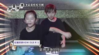 【獨家直擊】 BOY STORY挑戰兩倍速freestyle舞蹈 嘴甜告白最喜歡GOT7 Jackson前輩│我愛偶像 Idols of Asia