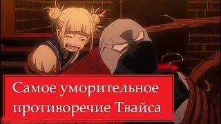 Аниме МОЯ ГЕРОЙСКАЯ АКАДЕМИЯ 3 СЕЗОН 9 СЕРИЯ [ОБЗОР - МНЕНИЕ]