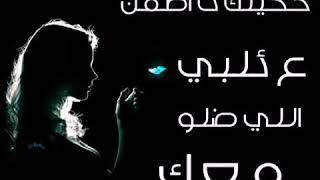 أغنية بدي ياك ( احمد العقاد ) تحميل MP3