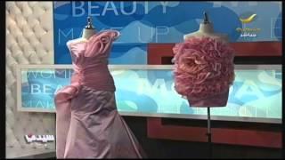 تحميل اغاني أطلق مزاد خيري تضامنا مع مرضى #سرطان_الثدي..لقاء #برنامج_سيدتي مع مصمم الأزياء تركي جاد الله MP3