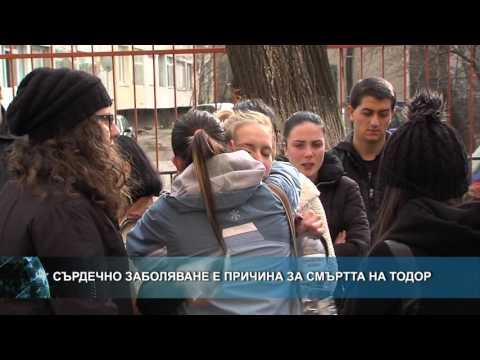 Prostagut Uno инструкция за цената в рубли