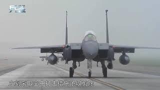 S300又被打脸了,以色列空军轰炸伊朗基地,10架战机全身而退
