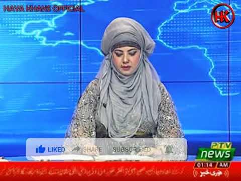 Rj Haya Khan AL Akhbar Arabic News Headlines 77 at PtvNews Islamabad
