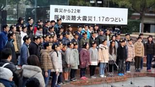 しあわせ運べるように震災から22年「阪神淡路大震災1.17のつどい」