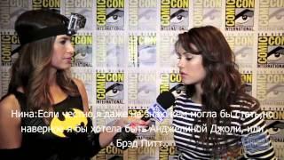 Иэн Сомерхолдер, Ian Somerhalder, Paul Wesley, Nina Dobrev at Comic Con 2013 (rus sub)