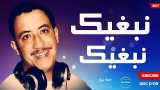 KHSARA TÉLÉCHARGER FIK KHALED MP3 CHEB