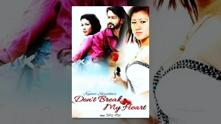 New Nepali Full Movie 2016 - Don't Break My Heart Ft. Madhav KC, Aakash Acharya