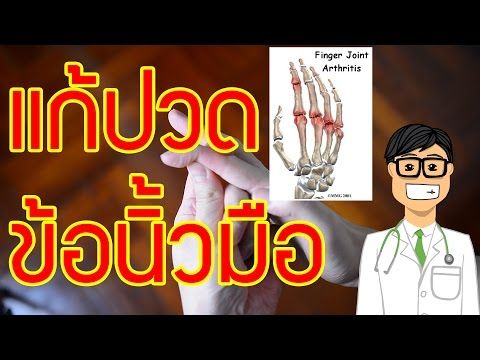 Orthese epitact valgus hallux