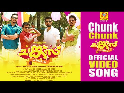 Chunk Chunk Chunkzz Song - Chunkzz movie
