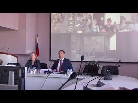 Тематическая встреча 16 05 2019 «Подача и рассмотрение заявки на промышленные образцы...