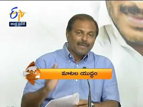 8 PM | ETV 360 | News Headlines | 15th December 2019 | ETV Andhra Pradesh