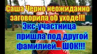 Дом 2 Новости 8 Января 2019 (8.01.2019) Раньше Эфира