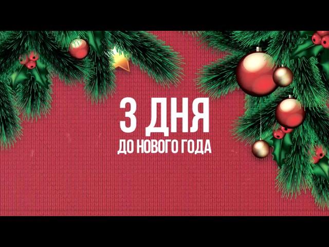 Оренбуржцы о новогодних желаниях. Наталья Ковалева