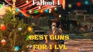 Fallout 4. Лучшее оружие в начале игры! Новогодний гайд и топор Грогнака!