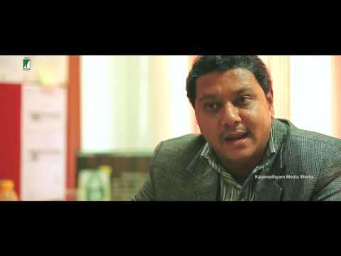 Al-Ameen Institute of Information Sciences video cover1