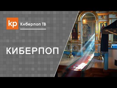 Баптистская церковь камеди