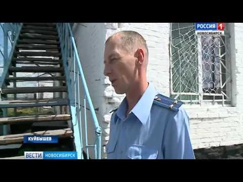 Прокуратура нашла нарушения прав инвалидов в куйбышевской колонии