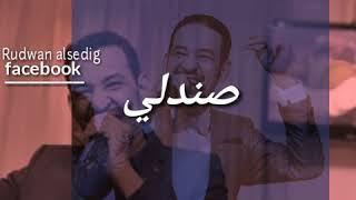 طه سليمان مويه النقاع 2019 حاله واتس تحميل MP3
