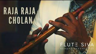 Raja Raja Cholan   Flute Instrumental   Flute Siva   Ilaiyaraja   Yesudas